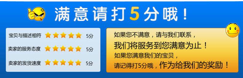 東莞市長安光誠機械加工廠-內頁_16