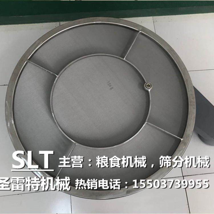 圣雷特机械供应超声波振动筛网架 超声波振动筛换能器_超声波筛粉机专用胶粘网架示例图4