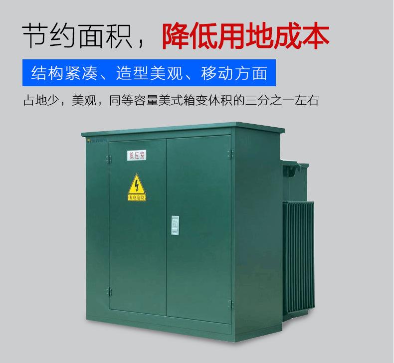 ZGS11-500kva美式箱变生产厂家 箱式变电站 组合式箱式变电站-创联汇通示例图6