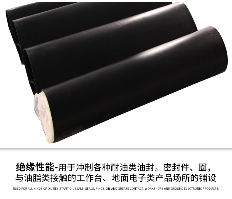 防滑绝缘胶 10kv绝缘胶垫 防滑绝缘胶垫厂家示例图4
