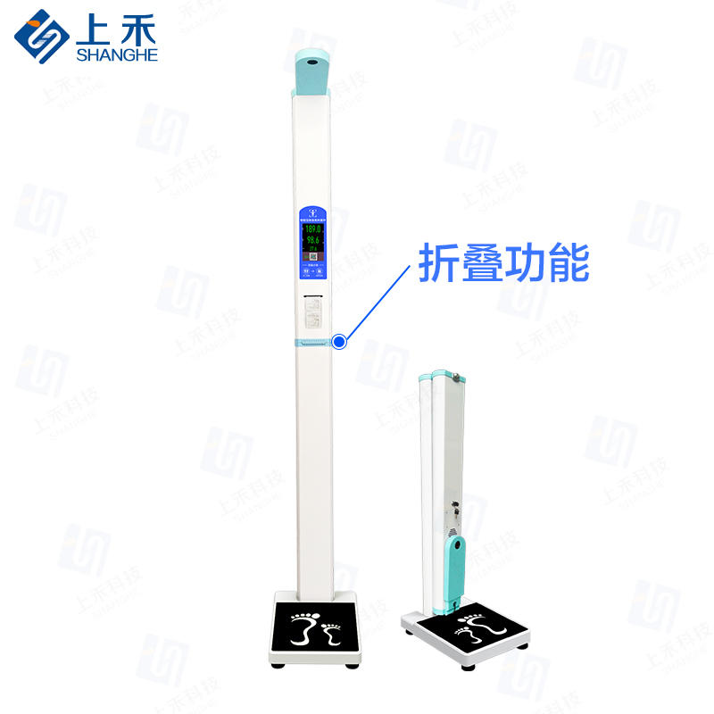 便携式身高体重秤-全自动身高体重秤-电子身高体重秤,河南郑州上禾SH-300G示例图6
