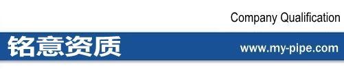 沧州铭意供应  圆锥形风帽  14K117-3锥形风帽  镀锌锥形风帽 可提供配套法兰示例图22