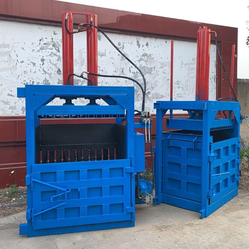 废纸专用液压打包机 60吨油漆桶压扁机厂家 200L油漆桶压扁机示例图7