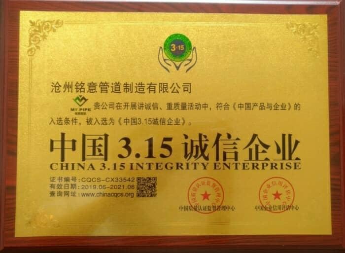 沧州游戏供应 圆锥形游戏 14K117-3锥形游戏 镀锌锥形游戏 可提供配套法兰示例图29