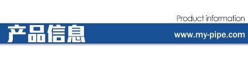 沧州铭意供应  圆锥形风帽  14K117-3锥形风帽  镀锌锥形风帽 可提供配套法兰示例图3