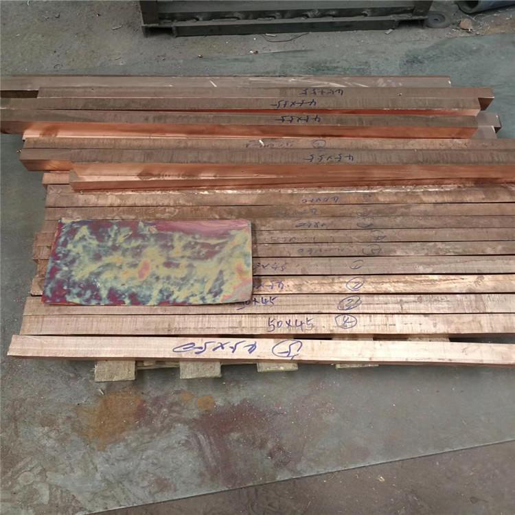 广州QCr1-2光亮铬锆铜棒,电阻焊电极铬锆铜棒示例图3