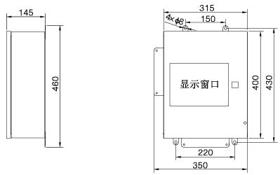 安科瑞ADF300-I多用户计量箱示例图3