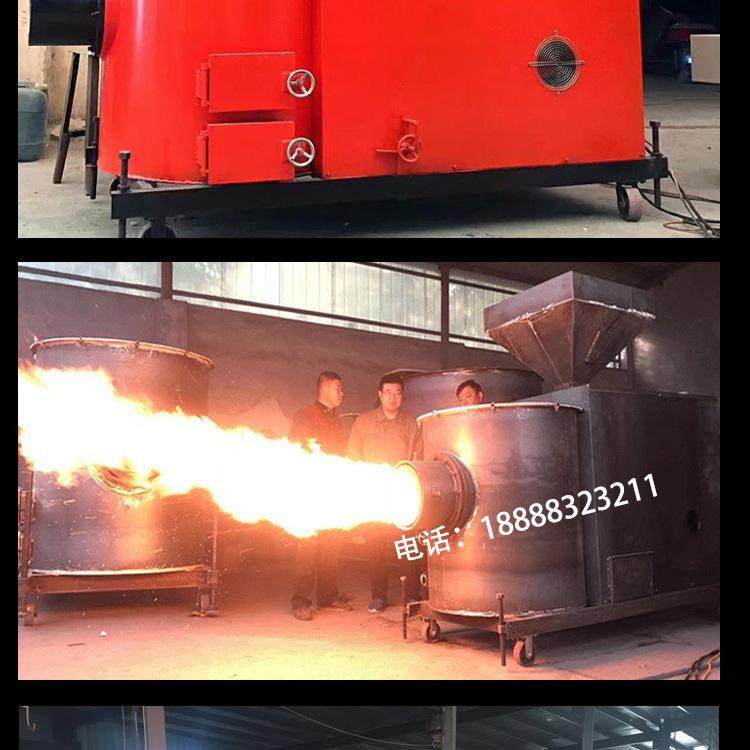 自动送料生物质环保燃烧机 生物质颗粒燃烧器 改造5吨蒸气锅炉示例图12