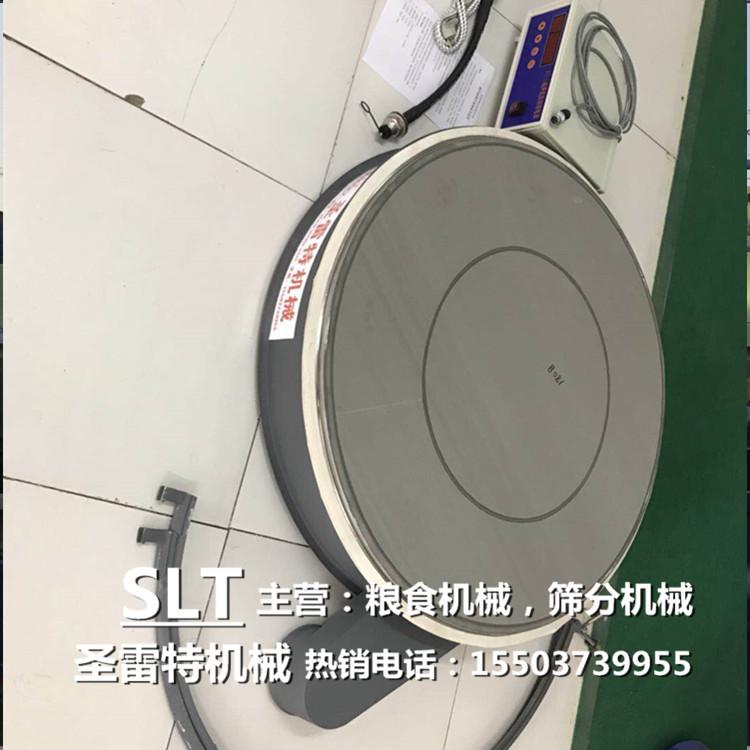 圣雷特机械供应超声波振动筛网架 超声波振动筛换能器_超声波筛粉机专用胶粘网架示例图2