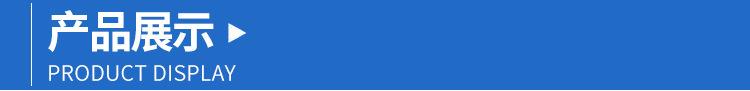 华宇箱板成型机 环保除尘箱体板成型机 定制各种型号箱板机设备示例图8