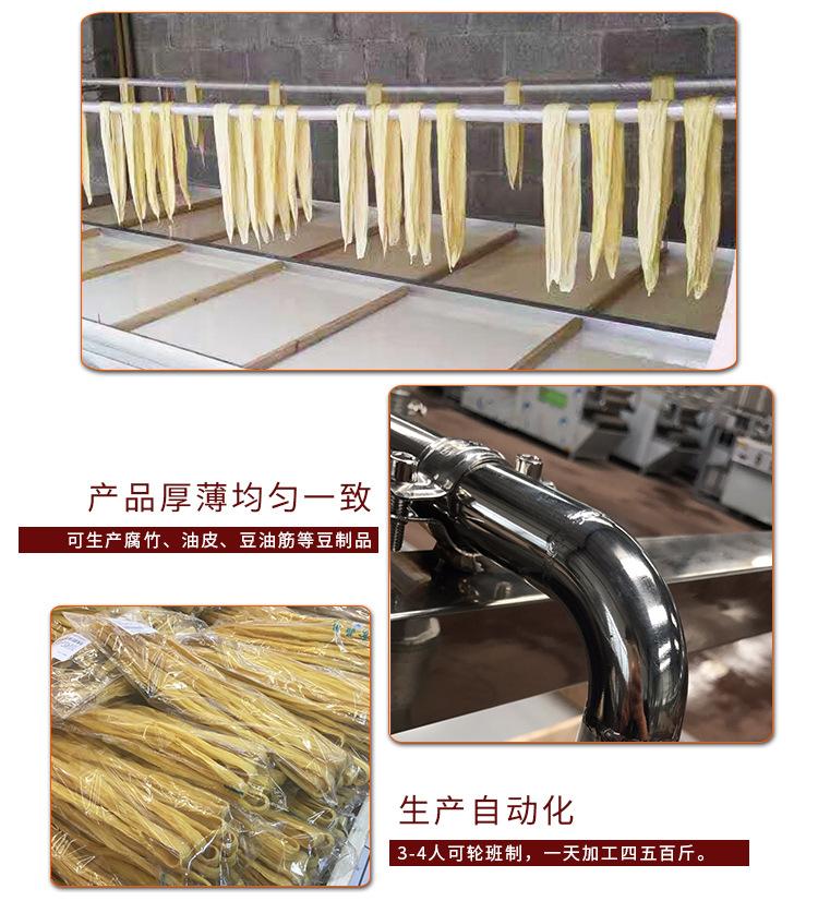 多种型号不锈钢腐竹成型锅铝水槽 半自动腐竹机设备生产线价格示例图6