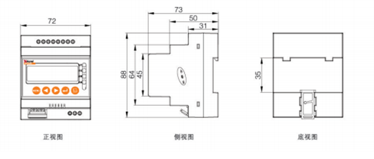 安科瑞ARCM200L剩余电流式电气火灾监控装置,量大从优示例图7