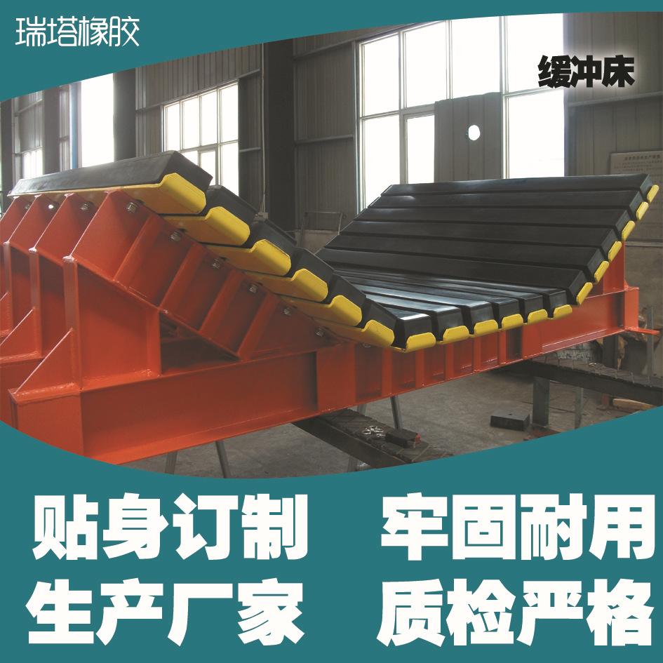 长治煤矿落料缓冲床,重型缓冲床 中型缓冲床示例图3
