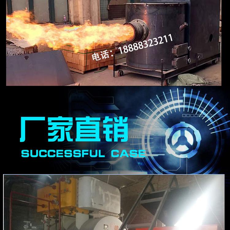 自动送料生物质环保燃烧机 生物质颗粒燃烧器 改造5吨蒸气锅炉示例图14