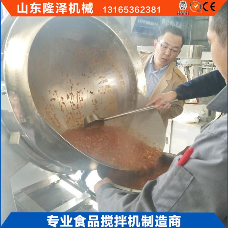 商用炒菜机价格 厨房专用配套设备大型炒菜机示例图9