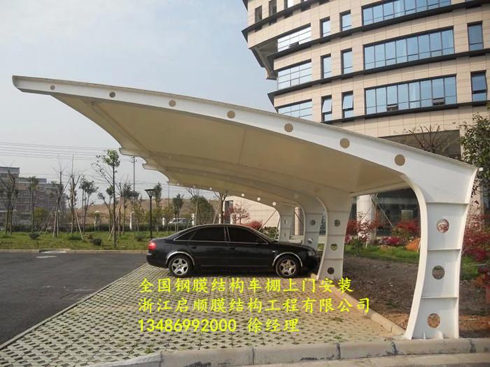 启顺葫芦岛车棚厂家,锦州膜结构车棚厂家,辽宁自行车充电车棚厂家示例图3