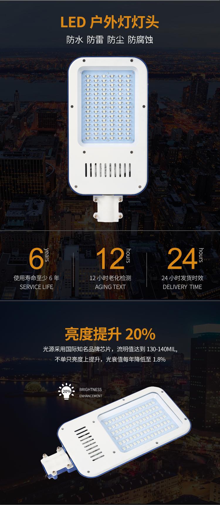 7米风光互补太阳能路灯,室外太阳能一体路灯,路灯生产厂家示例图8