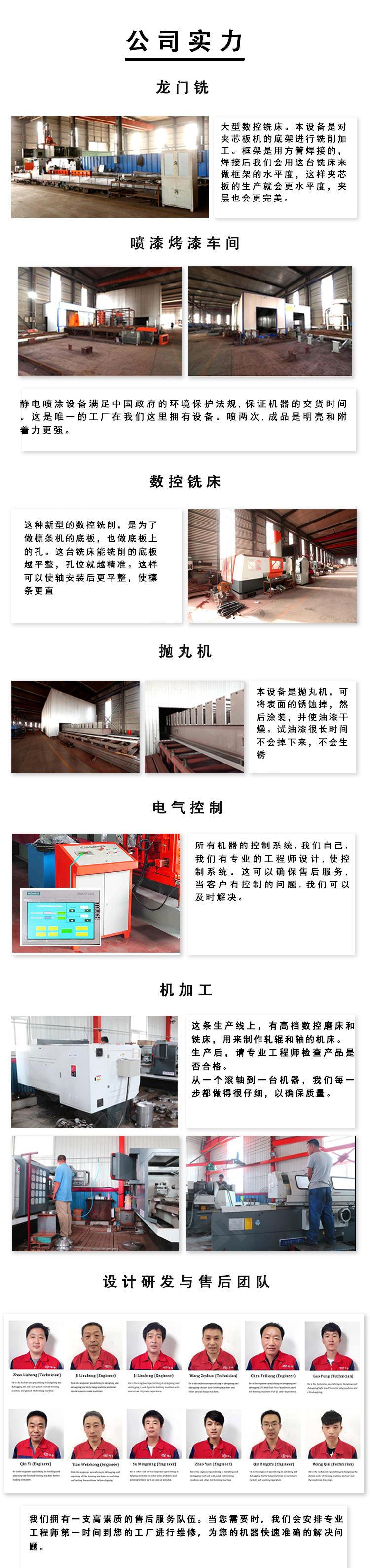 华宇压瓦机供应780横挂板机 大圆弧压瓦机 彩钢墙板成型设备示例图15