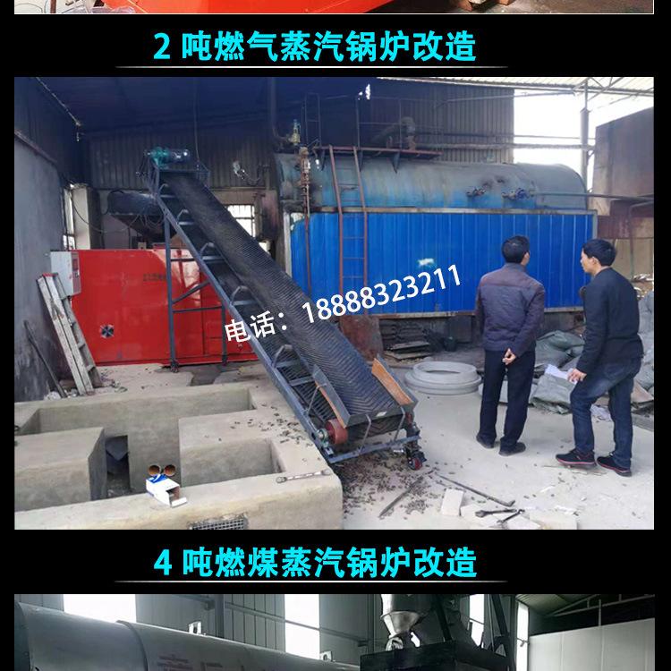 自动送料生物质环保燃烧机 生物质颗粒燃烧器 改造5吨蒸气锅炉示例图16