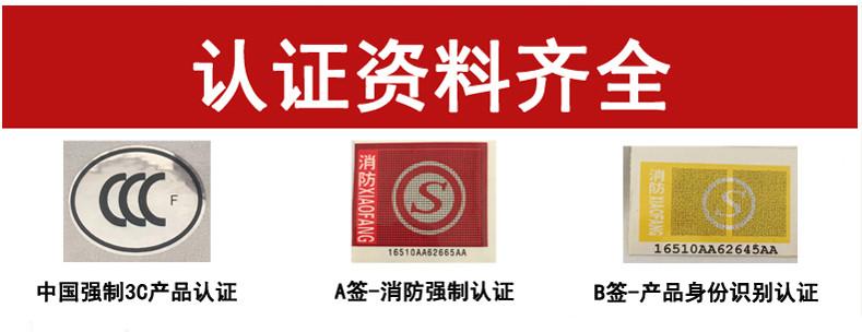 深圳防火玻璃门生产厂家订做甲级玻璃防火门示例图2