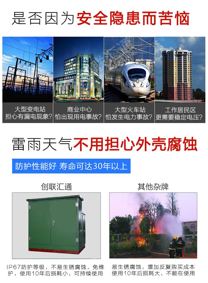 10KV美式箱变生产厂家ZGS11-360kva 箱式变电站 免运费 货到付款-创联汇通示例图3