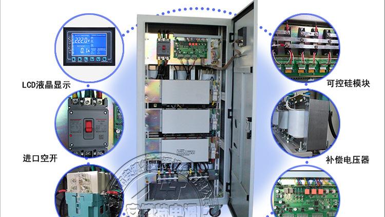安博特直销高精度交流稳压器TNS-30KVA 40KVA 50KVA三相稳压器示例图11