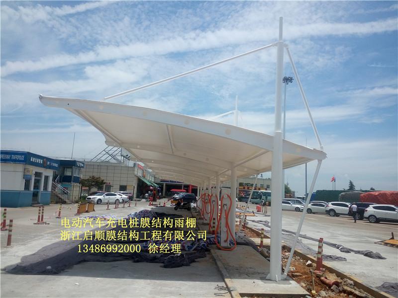 启顺葫芦岛车棚厂家,锦州膜结构车棚厂家,辽宁自行车充电车棚厂家示例图14