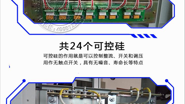安博特直销高精度交流稳压器TNS-30KVA 40KVA 50KVA三相稳压器示例图13