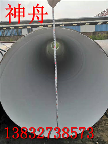 神舟厂家直销 螺旋钢管 根根水压测试 保水压螺旋钢管 静水压力达标螺旋钢管 石油部标准螺旋钢管  生产厂家示例图26
