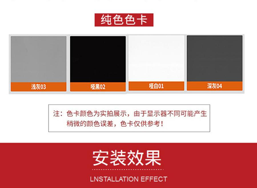 弧形木紋鋁方通廠家-弧形木紋鋁方通吊頂示例圖11