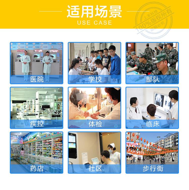 便携式身高体重秤-全自动身高体重秤-电子身高体重秤,河南郑州上禾SH-300G示例图7