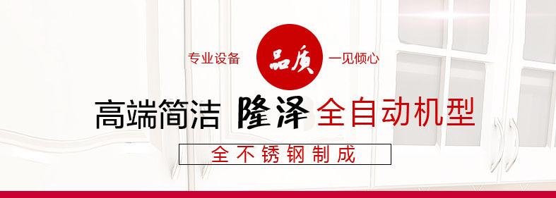 串串香辣椒酱炒锅 全自动炒酱机 四川麻辣烫底料炒锅示例图3