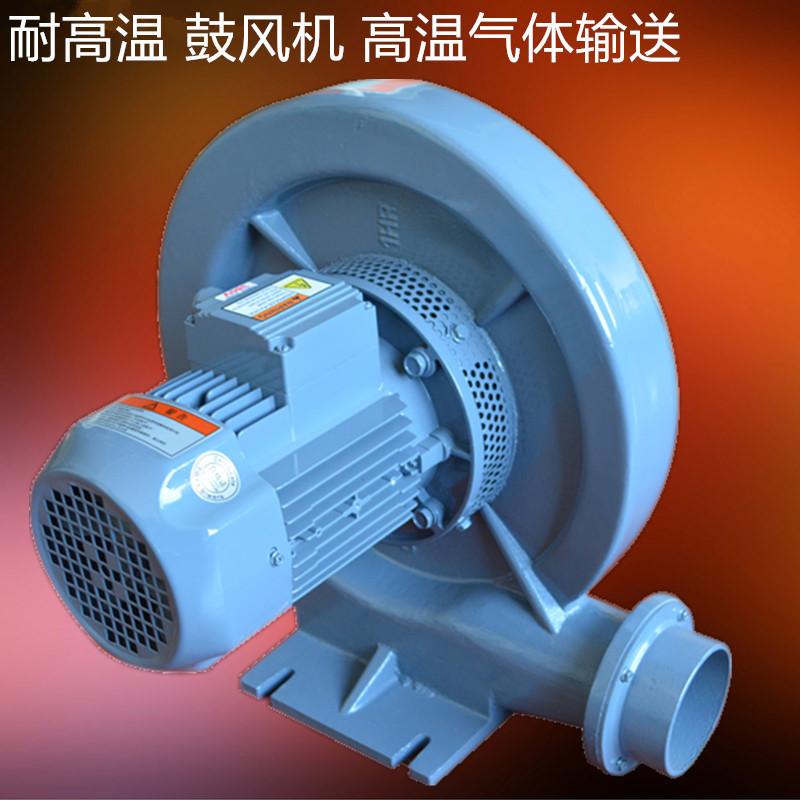 直销上海全风CX-75H鼓风机/集尘机 功率0.75KW 耐高温中压鼓风机示例图2