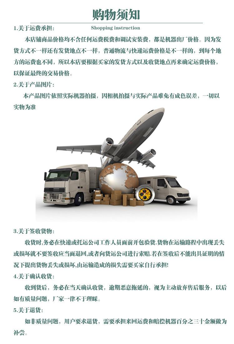 混凝土输送泵 混凝土输送泵价格 混凝土输送泵厂家示例图11