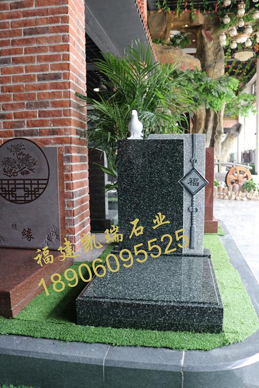 福建墓碑厂家直供优质豪华墓碑 个性化艺术墓碑 墓碑采购量大优惠示例图5