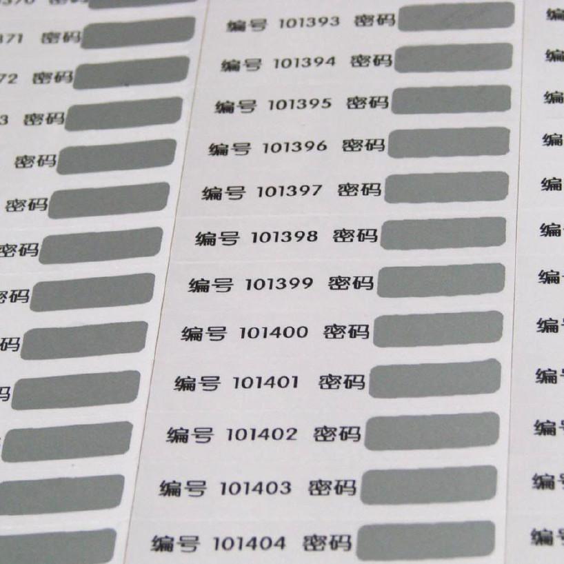 油墨配方分析 防伪油墨配方还原 水性油墨配制方法