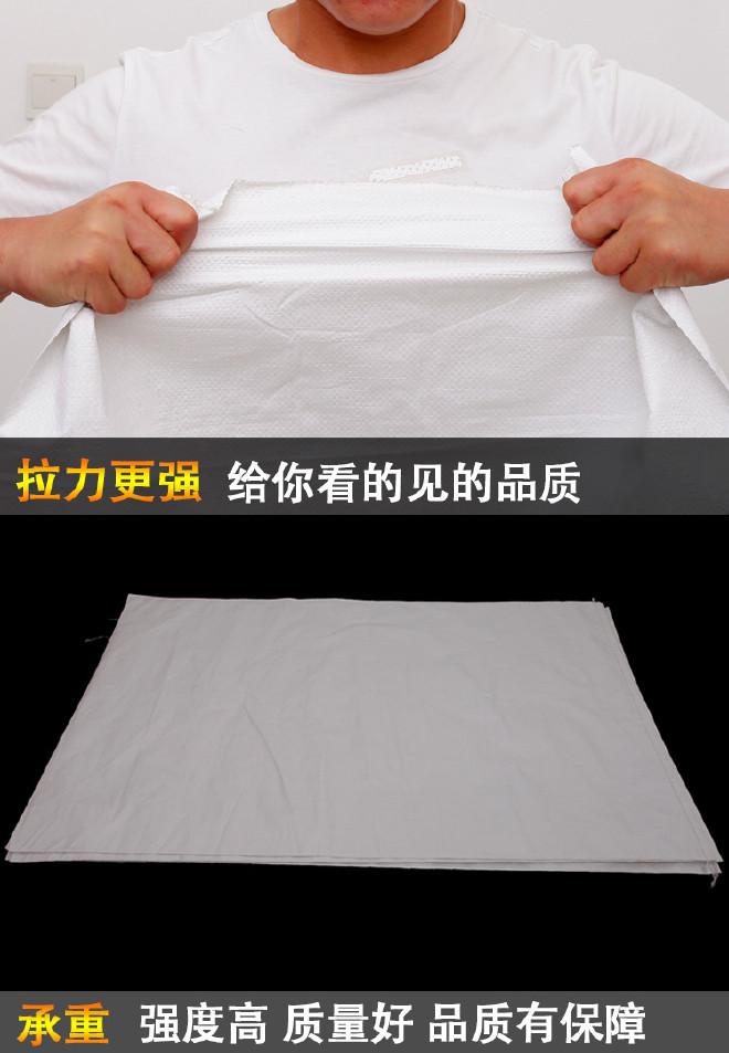��袋生�a�S家供��PP蛇皮袋55*97�F白色��袋�@一次薄款包�b蛇皮袋子示例�D23