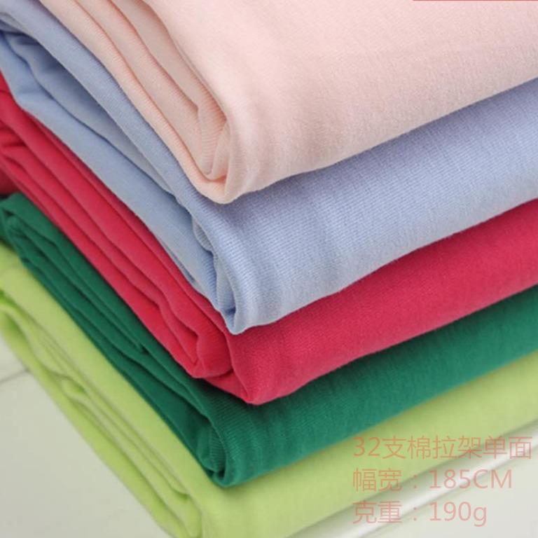 廠家面料直銷 32S支純棉拉架面料單面 精梳棉面料彈力 男女童T恤時裝休閑布料 廣東展宏榮可加工定制訂做價格合理