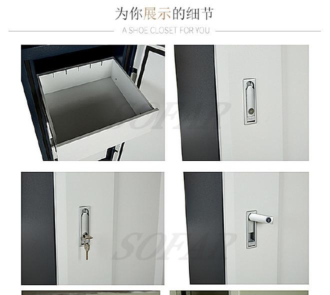 防磁柜新详情_08