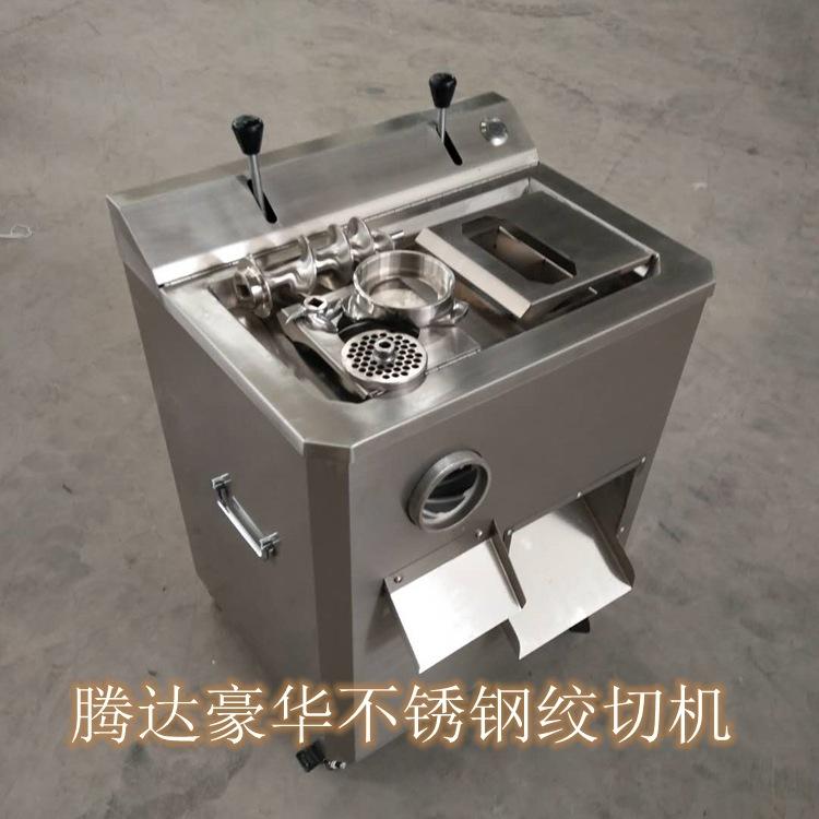 食?#31859;?#29992;不锈钢切肉机绞肉机 多功能切肉片机 绞肉馅机厂家直销