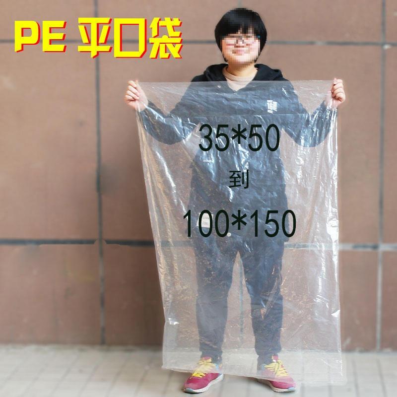 pe聚乙烯全新5595纸箱内包装塑料防水防尘内衬袋原产地一手货