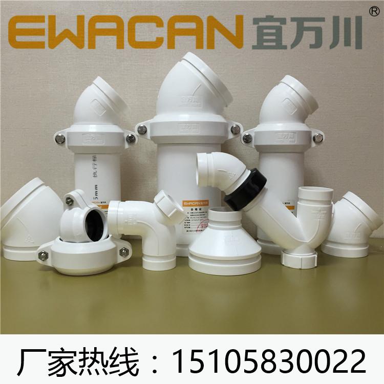 重庆HDPE沟槽式静音排水管,沟槽式排水管,宜万川,ABS卡箍厂家示例图6