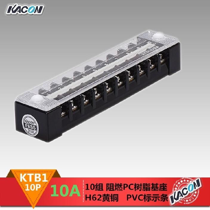 供应凯昆端子连接器KTB1-01010 10A10位连接端子排