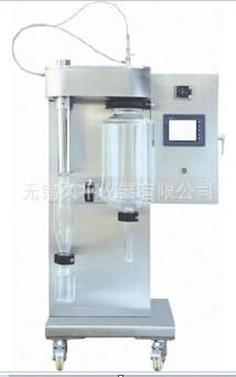 现货供应JIUPIN-015型实验室小型喷雾干燥机 实验型喷雾干燥机图片