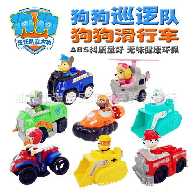 *速卖通亚马逊热卖狗狗巡逻队 汪汪队立大功玩具手办模型滑行图片