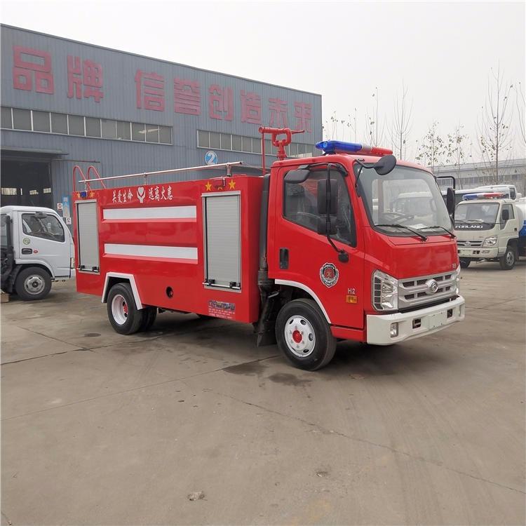 小型消防车价格 乡镇3方5方厂区多功能带洒水消防车厂家热销