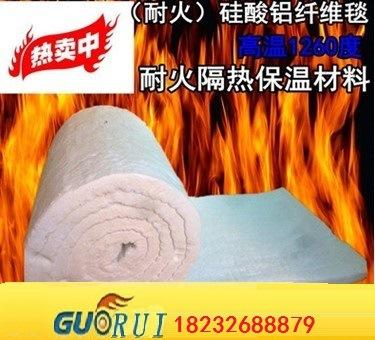 优质硅酸铝板甩丝毯含锆型针刺毯