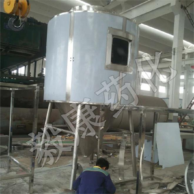 骨头蛋白喷雾干燥机 LPG生姜汁陶瓷粉高速离心式喷雾干燥机 直销图片