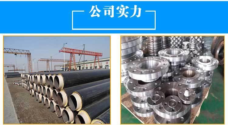 生产批发法兰 碳钢平焊法兰 对焊法兰 锻打铸铁水管法兰盘示例图10