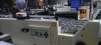 精品推荐---FB-720、780、1020 磁卡印刷机示例图5
